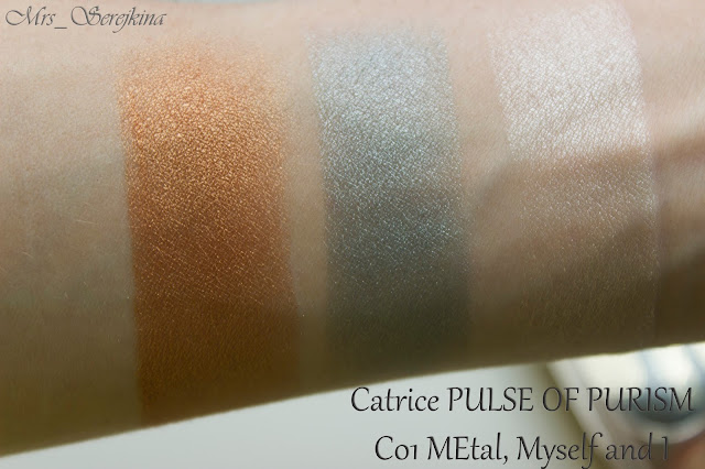 тени Catrice Pure Metal Palette C01 Metal, Myself and I свотчи