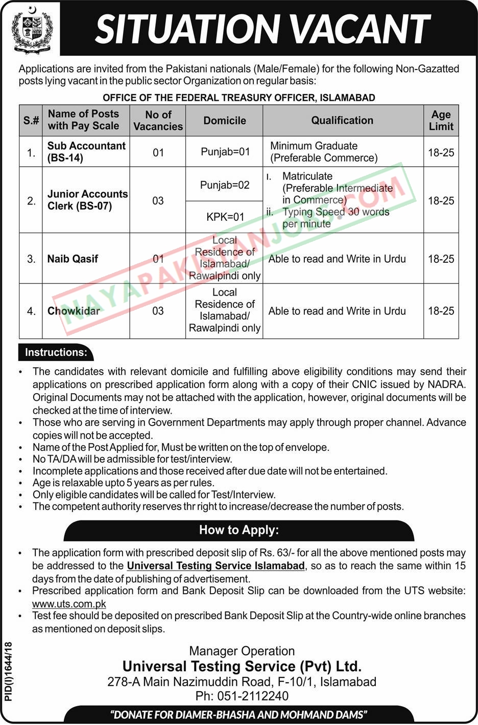 Latest Vacancies Announced in Office of the Federal Treasury Officer Islamabad 14 October 2018 - Naya Pakistan