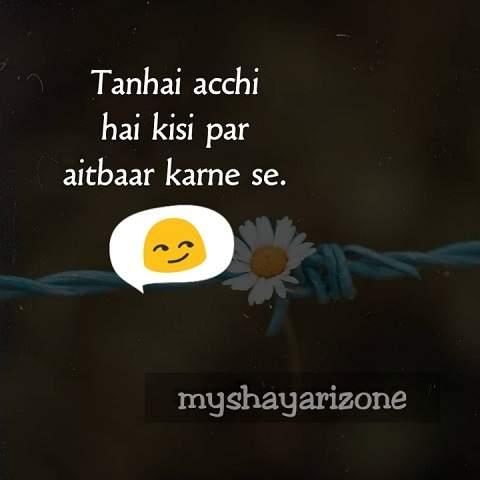 Tanhai Shayari | Sad Aitbaar SMS Lines | Whatsapp Status
