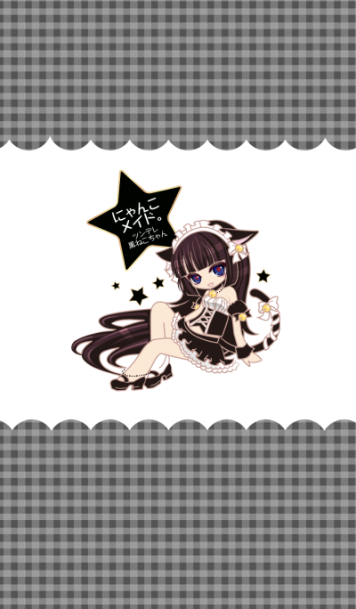 Nyanko maid. Tsundere black cat