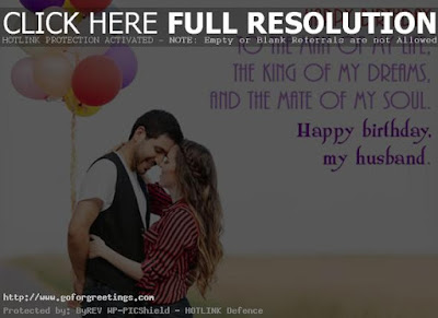 Happy Birthday wishes quotes for wife: the king of my dreams