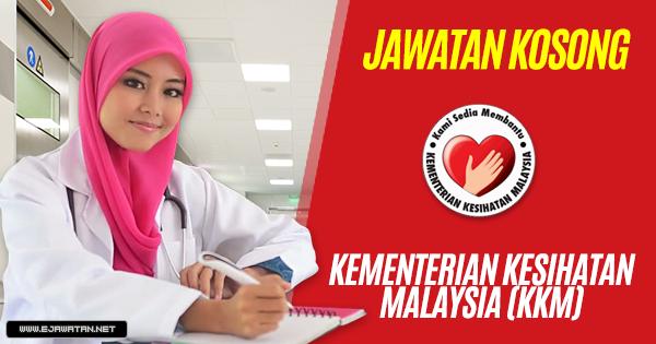 jawatan kosong terbaru Kementerian Kesihatan Malaysia (KKM) 2019