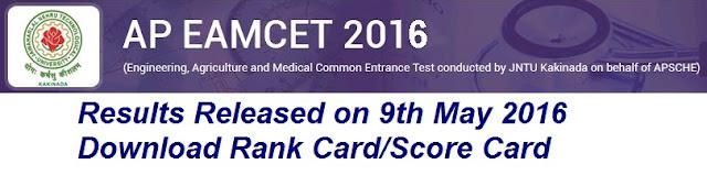 AP EAMCET Results 2016