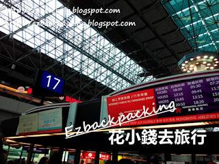香港航空櫃位桃園機場開放時間