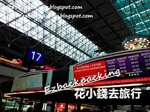 香港航空桃園機場登機