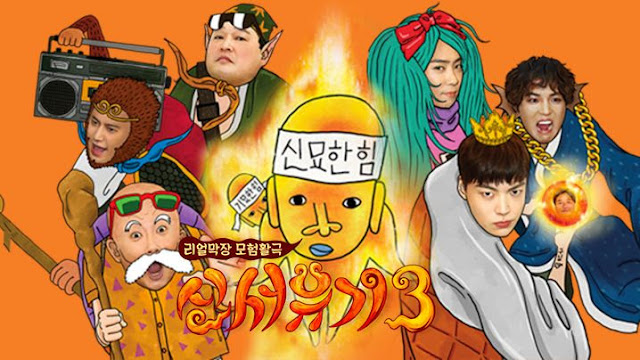 New Journey to the West 3 Ep6 Eng Sub