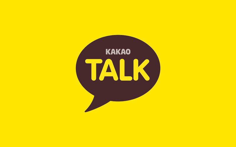 تطبيق كاكاوا KakaoTalk مكالمات صوتية و فيديو مجانا