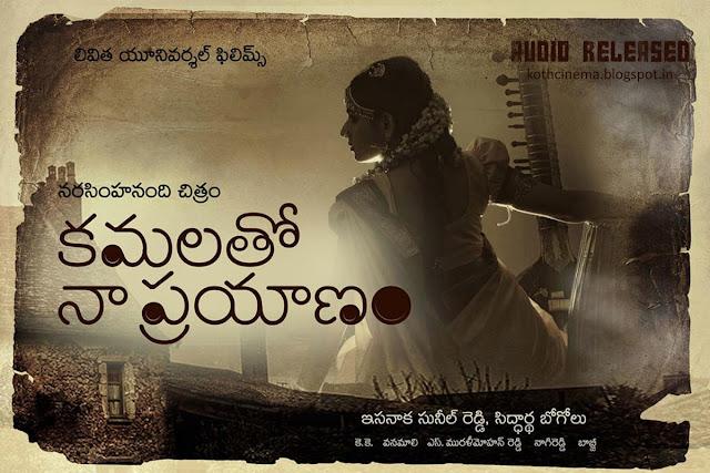 Sarali swaralu audio free download