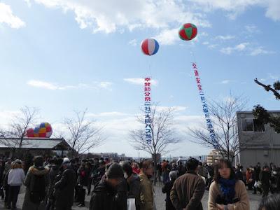 成田山節分祭 アドバルーン
