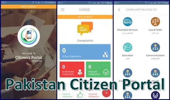 pakistan-citizen-app
