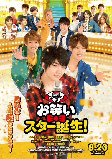 Sinopsis Film Jepang 2017: Kansai Johnny's Jr. no Owarai Star Tanjo