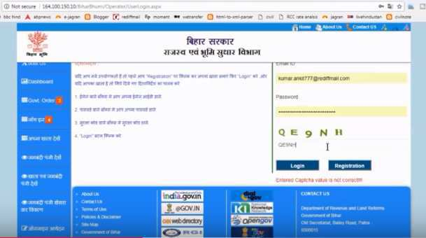 Process-apply-online-mutation-bihar