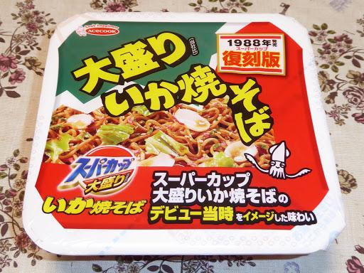 【エースコック】大盛り(当社比)いか焼そば 1988年発売 スーパーカップ 復刻版《電子レンジで調理しました♪》