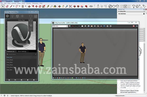 VRay 3.40.04 for SketchUp 2017 Latest | ZainsBaba.com