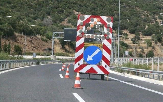 Στο ΕΣΠΑ Θεσσαλίας η δημιουργία νέων θέσεων πάρκινγκ και η διαπλάτυνση πεζοδρομίων στη Ν. Ιωνία Βολου
