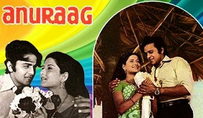 Poster Of Hindi Movie Anuraag (1972) Free Download Full New Hindi Movie Watch Online At worldfree4u.com