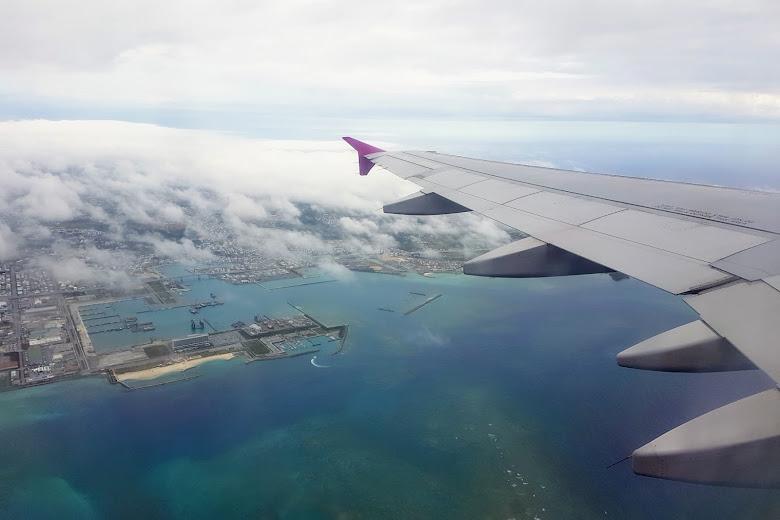 Bye, bye 沖繩