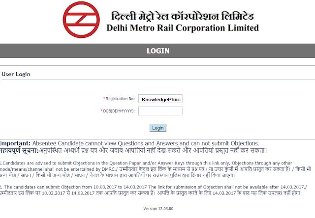 DMRC (Delhi Metro) CRA Answer keys released