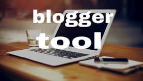 blogger में use होने वाले 10 tools की जानकारी हिंदी में