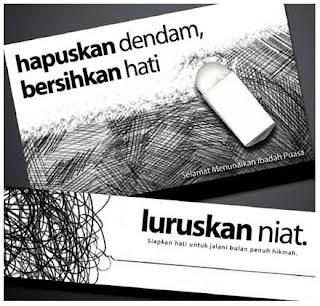 """""""Kartu Ucapan Ramadhan Terbaru15"""""""
