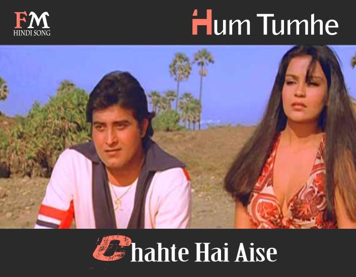 Hum-Tumhe-Chahte-Hai-Aise-Qurbani-(1980)