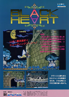 Black Heart+arcade+retro+portable+game+shoot'em up+art+flyer