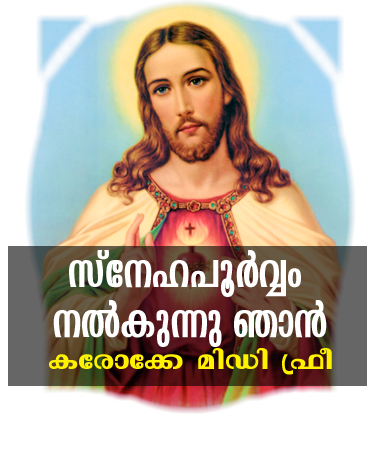 Free download of telugu christian songs.