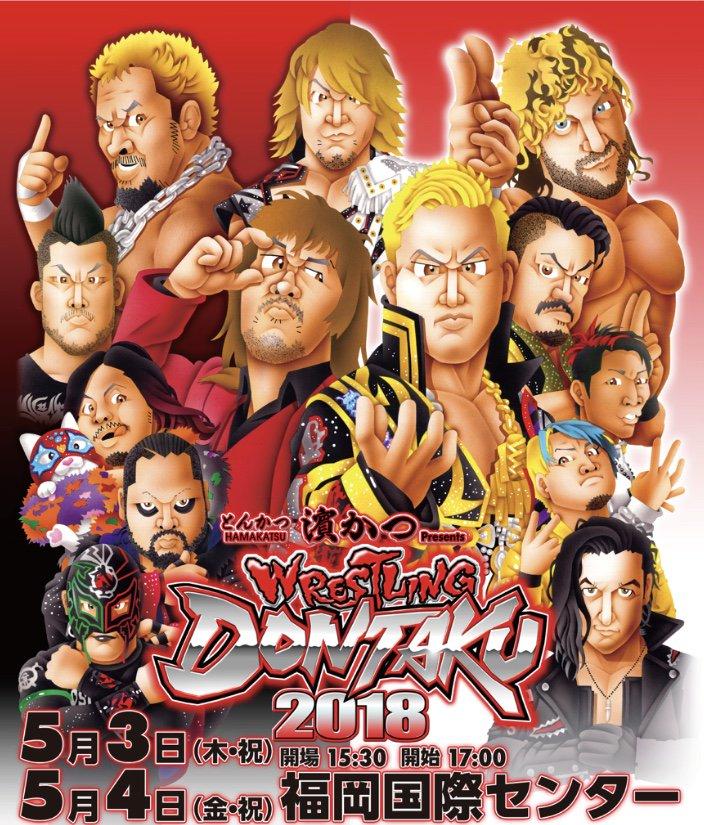 Njpw Wrestling Hirokuni Dontaku 2018 Preview Predictions