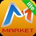تحميل متجر موبو ماركت MoboMarket اندرويد وكمبيوتر برابط مباشر