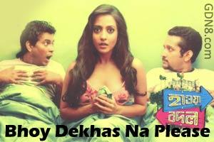 Bhoy Dekhas Na Please - Arijit Singh - Hawa Bodol