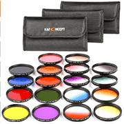 nikon-d3100-lens-filter