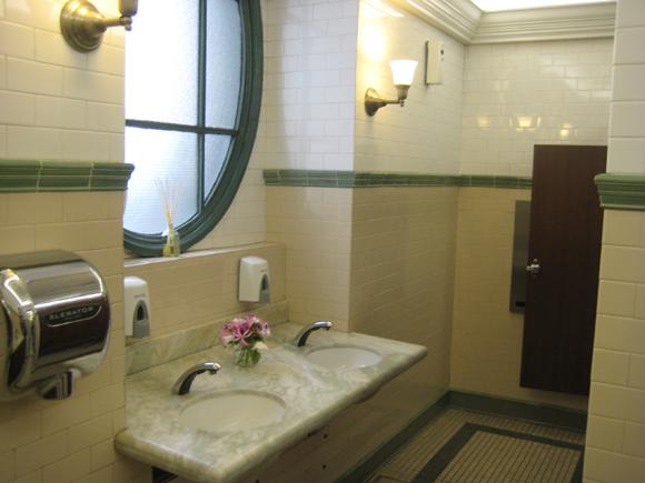 Bryant Park Blog: Bryant Park Bathroom in the News