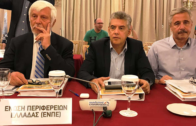 Την αλλαγή του κανονισμού του ΕΛΓΑ ζήτησε ο Κ. Αγοραστός από το Ναύπλιο