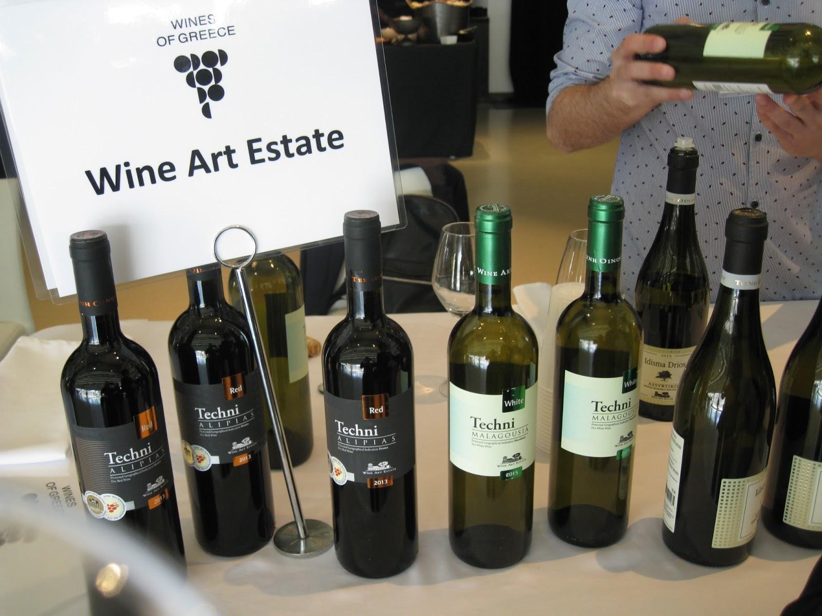 Now Event: Greek Wines 2016