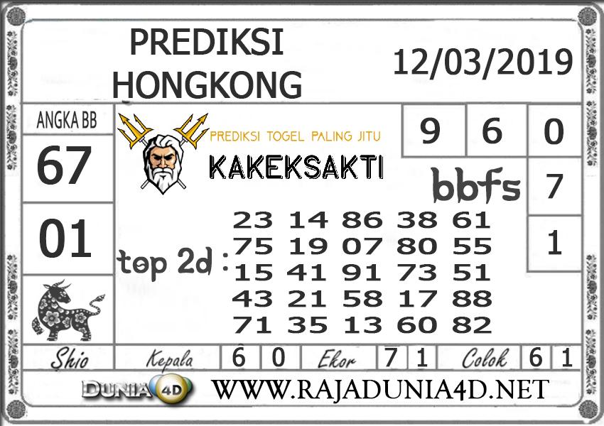 Prediksi Togel HONGKONG DUNIA4D 12 MARET 2019