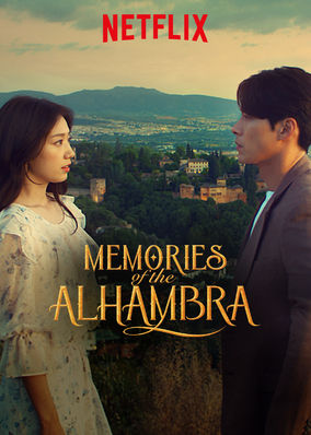 review indonesia memories of the alhambra