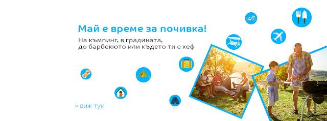 http://profitshare.bg/l/324081