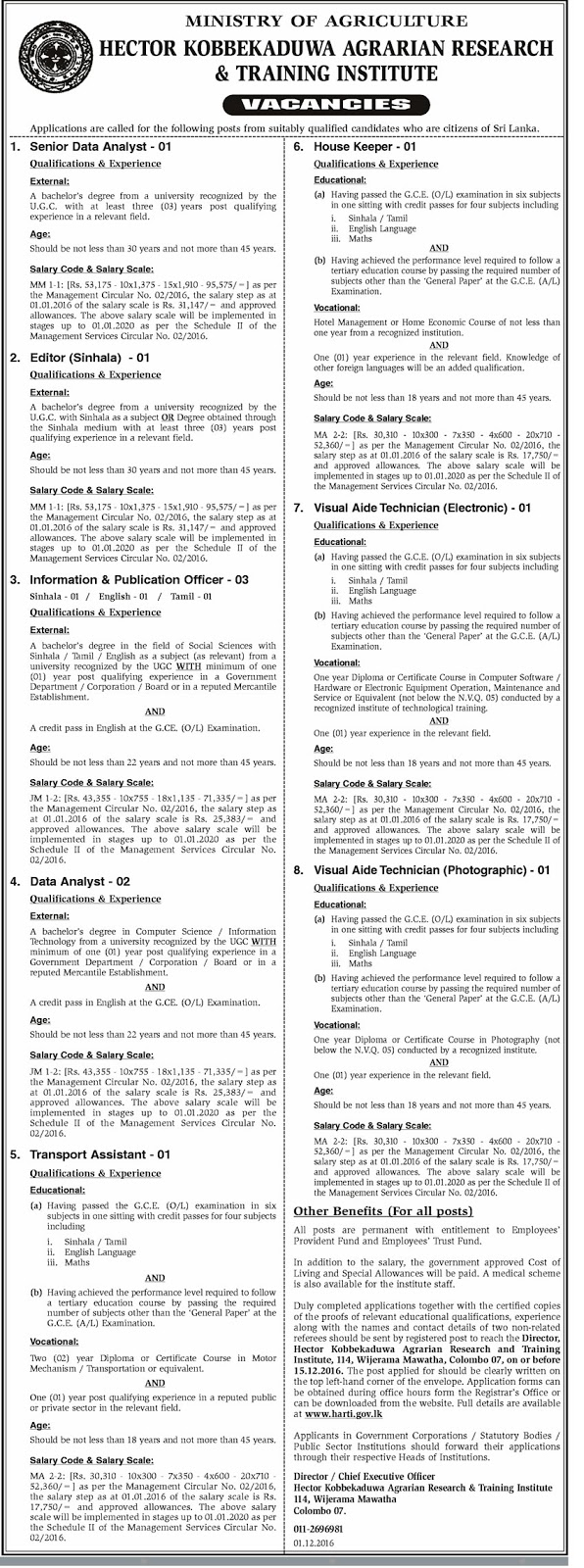 Sri Lankan Government Job Vacancies at Ministry of Agriculture,