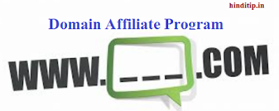Domain Affiliate se paise kaise kamaye