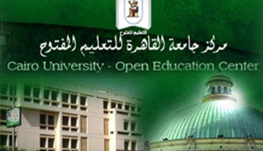 مواعيد التقديم للتعليم المفتوح 2018/2019 كليات التعليم المفتوح