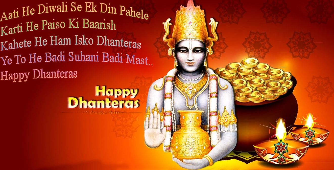 Best Hd Happy Dhanteras Picture Images Wallpapers Whatsapp