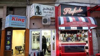 Türkiye'de Suriye Şirketleri Aldı Başını Gidiyor