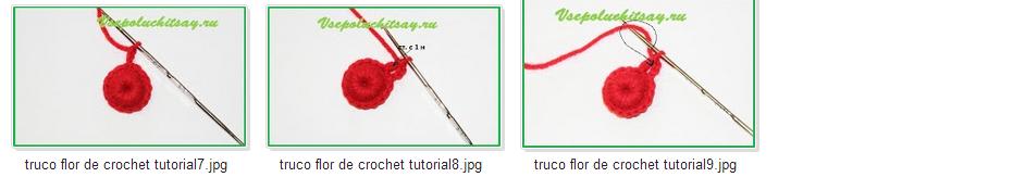 Como hacer una Flor de 5 picos Tutorial