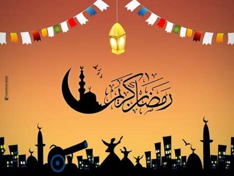 موعد اول ايام شهر رمضان 2018 في السعودية  - مصر - العراق | استطلاع أول أيام شهر رمضان 2018 في العراق | دار الإفتاء المصرية والسعودية - العراقية
