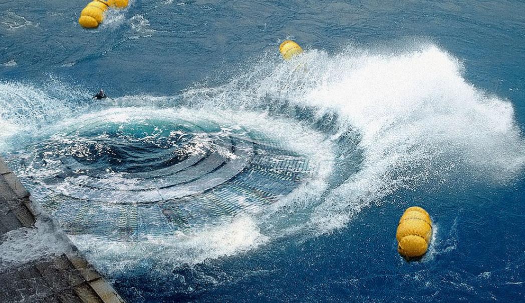 """WV1K: """"UFO found on ocean floor"""