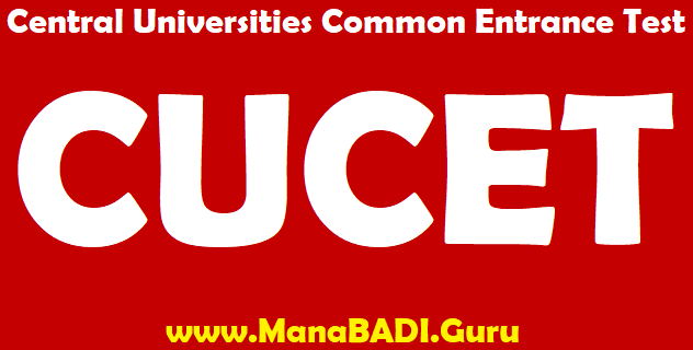 Admissons, Central University Notifications, CU CET, Entrnce test, Notification, PG admissions, PG CETs, CETs, TS CETs, TS Admissions, TS Notifications