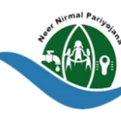 NNP Assam Recruitment 2017