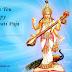 Saraswathi Puja Aayutha Puja Wishes In Tamil Sms 2017