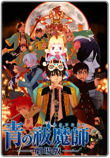 http://www.dacsubs.com/2013/07/ao-no-exorcist-movie.html
