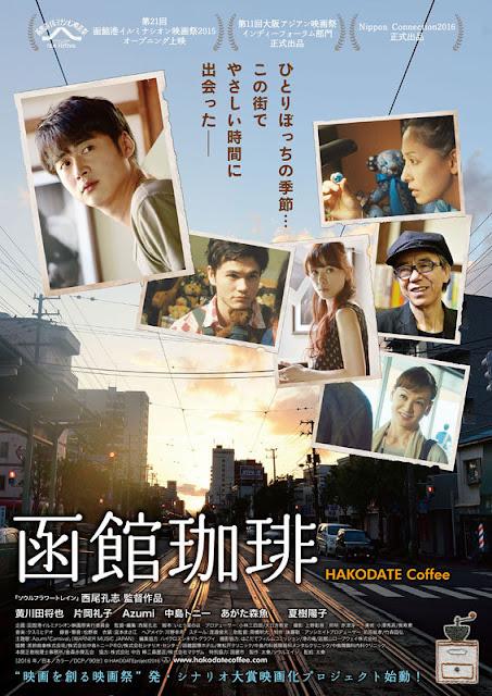 Sinopsis Hakodate Coffee / Hakodate Kohi (2016) - Film Jepang